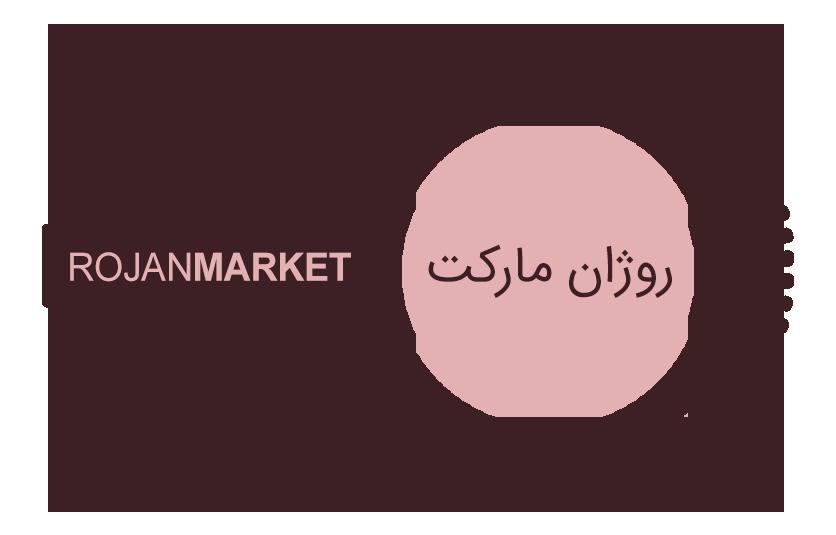 روژان مارکت