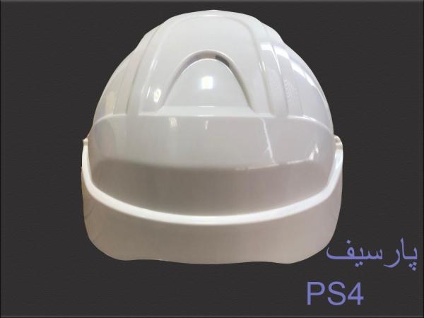 کلاه ایمنی پارسیف مدل PS4